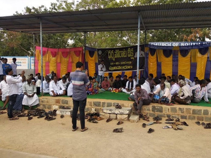 TDP cadres organized camps across the Kadapa district