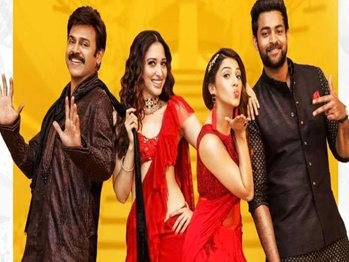 F2 – Fun and Frustration Movie 30 Days box office collections Report