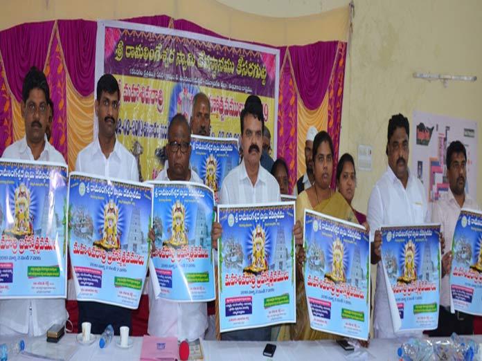 Mahashivaratri festivities at Keesara from March 2
