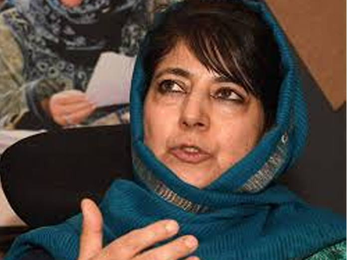 """We See A Hand Of The Centre"": Mehbooba Mufti"