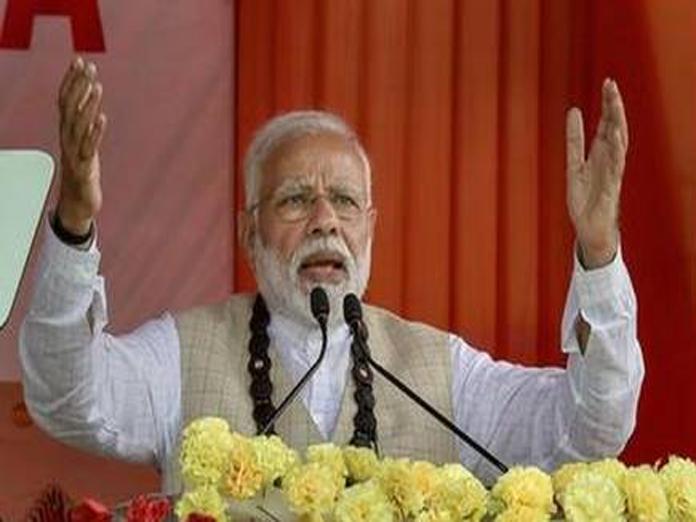 Poor translation of Narendra Modi's speech