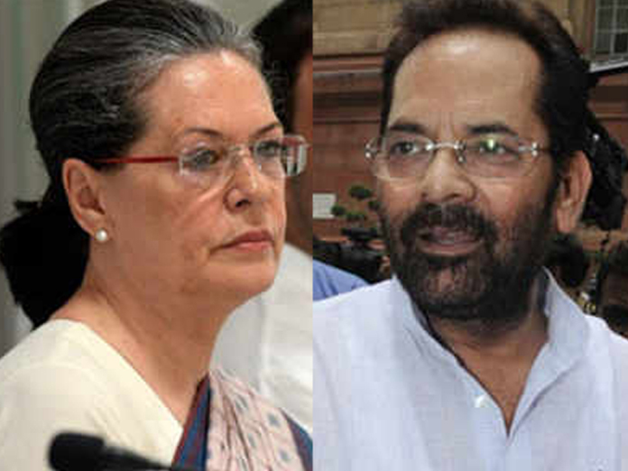 Naqvi claims Sonia made indecent remarks during Kargil war