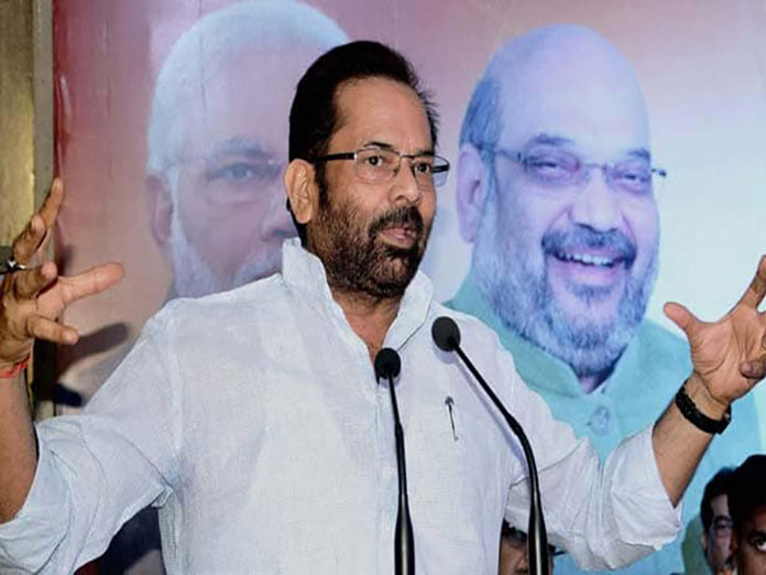 PM-Kisan scheme historic step for empowering farmers: Mukhtar Abbas Naqvi