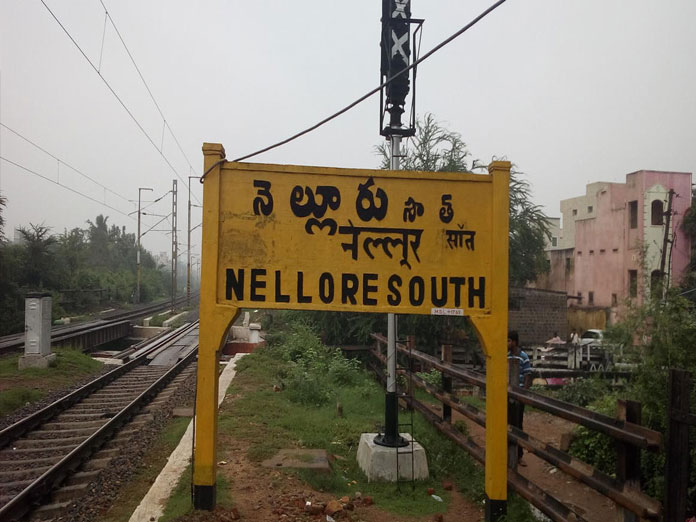 Damage to track at Nellore, mishap averted