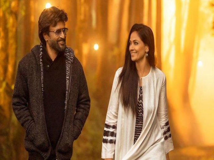 Petta Final Box Office Collections Report