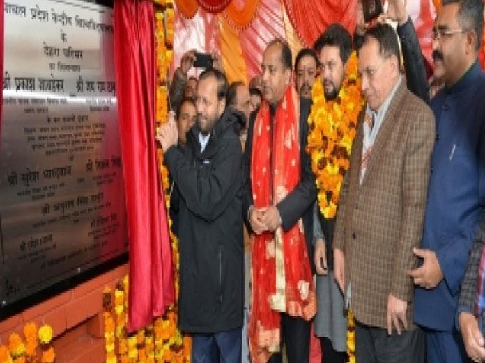 Javadekar, Himachal CM lay foundation stone of Central University