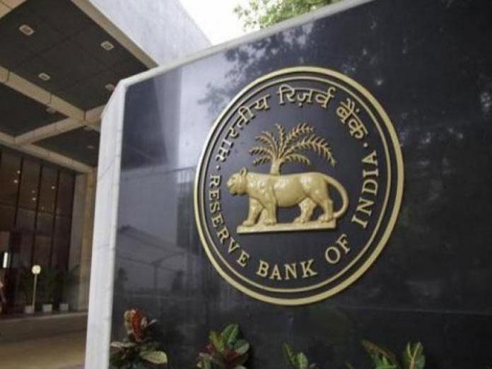 RBI board meeting deferred to February 18