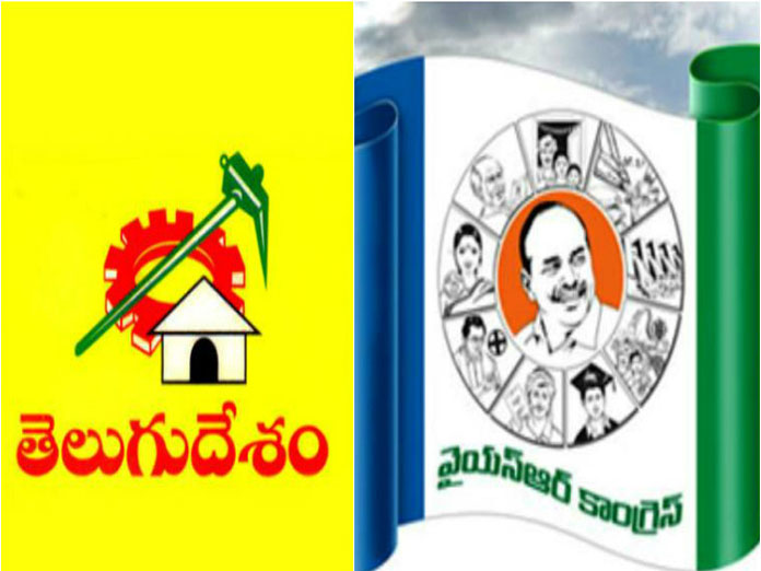 Two Former MLAs Quit YSRCP