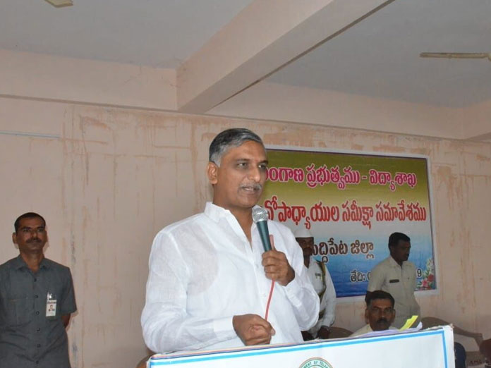 Place distict on top in SSC results: Harish