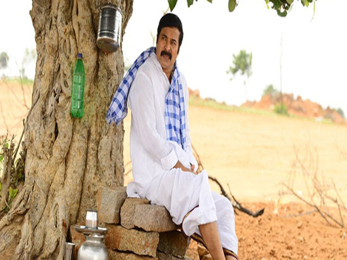 Yatra Movie First Weekend Box Office Collections Report