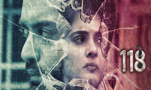 Kalyan Rams 118 Movie Review & Rating {2.75/5}