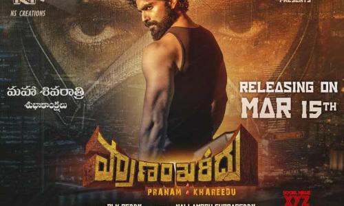 'Pranam Khareedu' on March 15