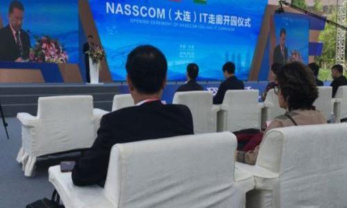 India plans IT corridor in China