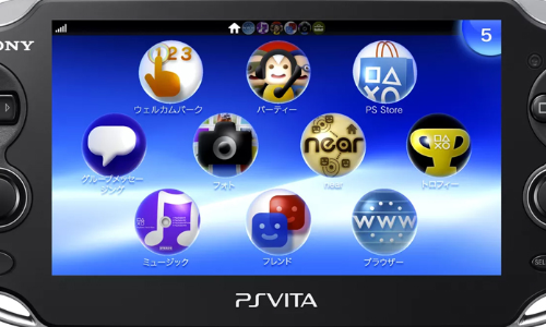 Sony officially ends PlayStation Vita production