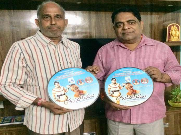 Kantha Rao biopic 2nd song released