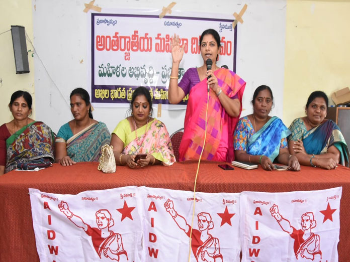 Women told to fight against dowry, discrimination