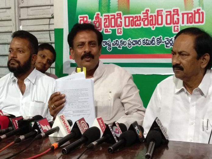 Chandrababu Naidu laying stones for votes: Byreddy