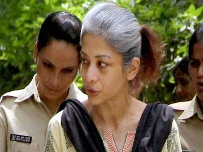 Sheena Bora murder case: CBI rejects Indrani