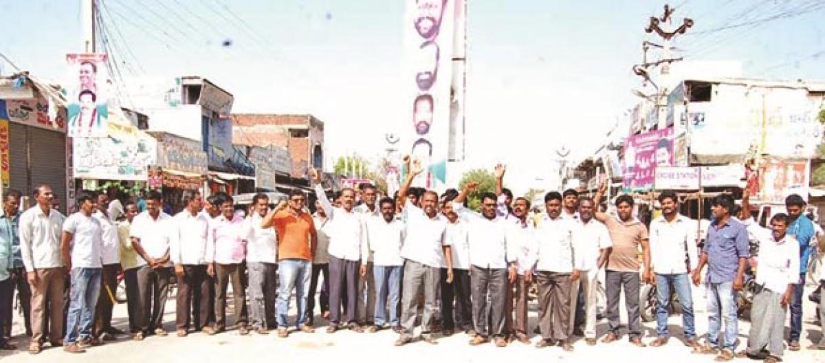 Parents oppose CCTV cameras in SSC examination centre