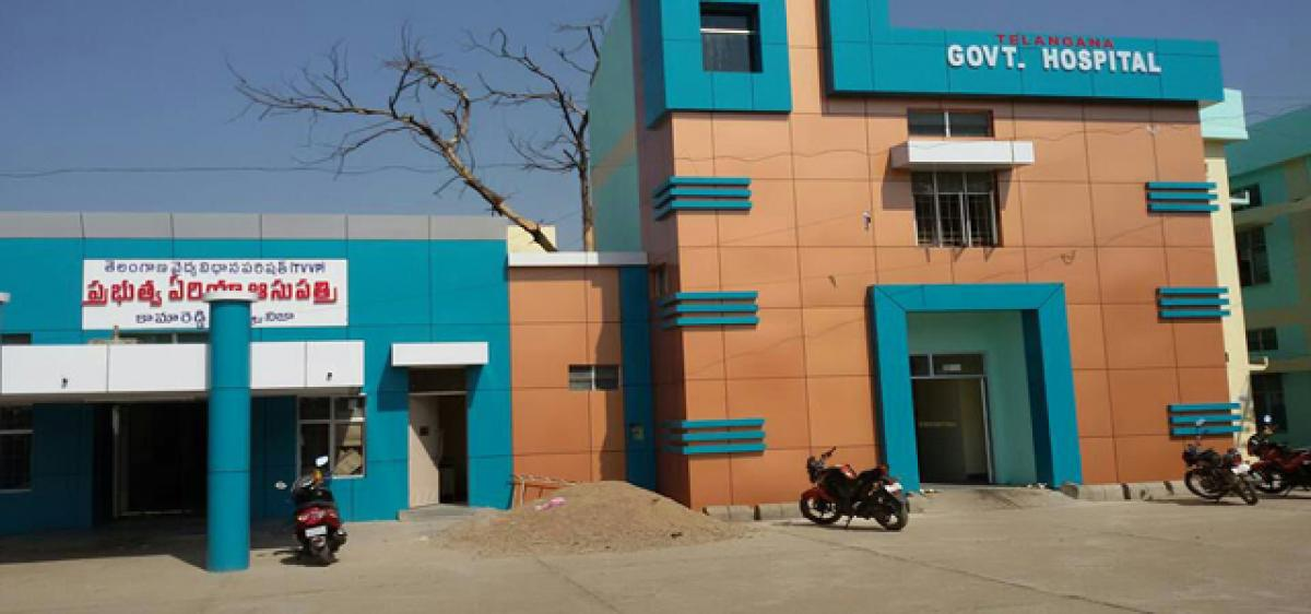Kamareddy Government Hospital to be upgraded