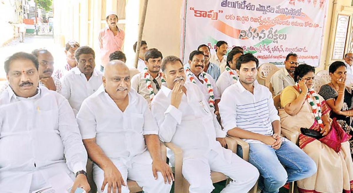 Congress backs Kapu stir wants CM to concede demands