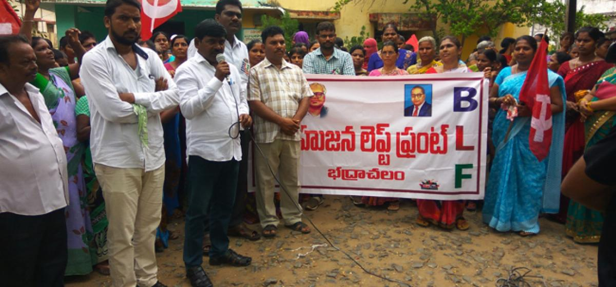 Bahujan Left Front demands Godavari water supply to colonies