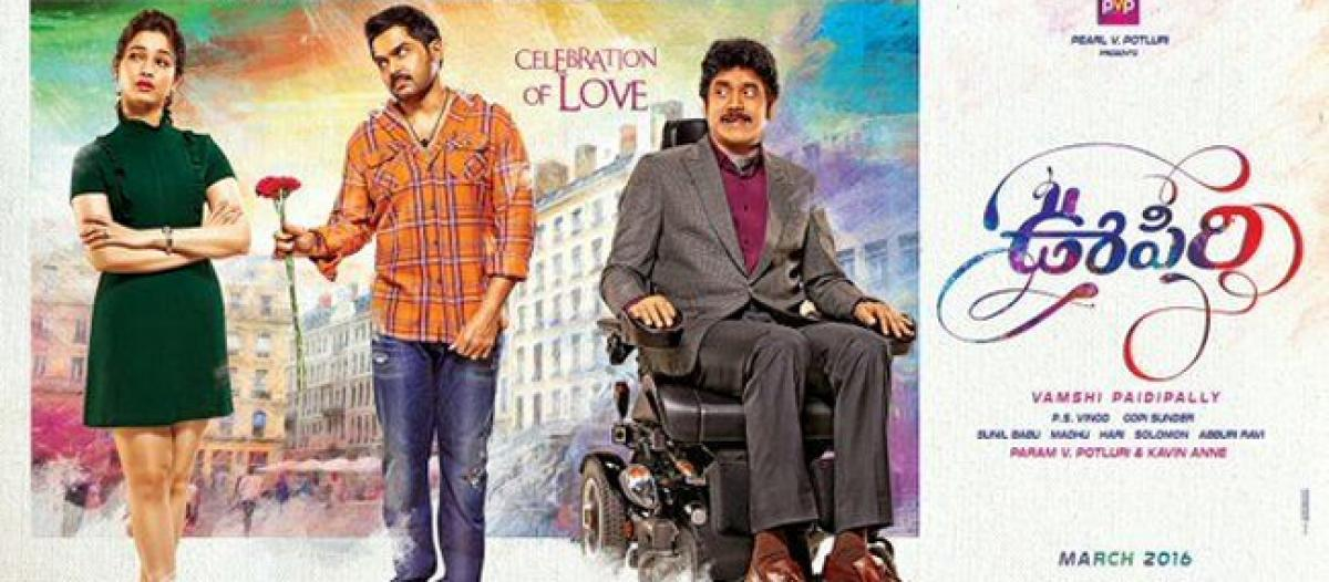 Whats Oopiri all about? Read The Intouchables full story