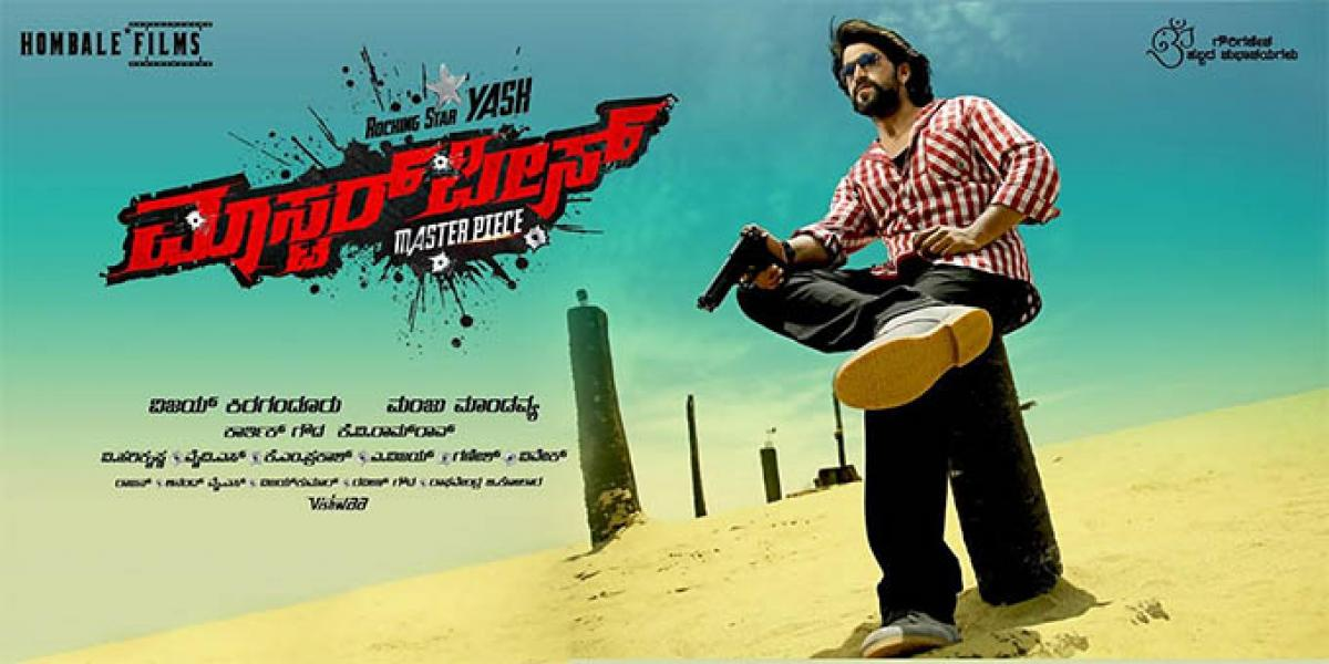 Kannada film Masterpiece Box office collections create record
