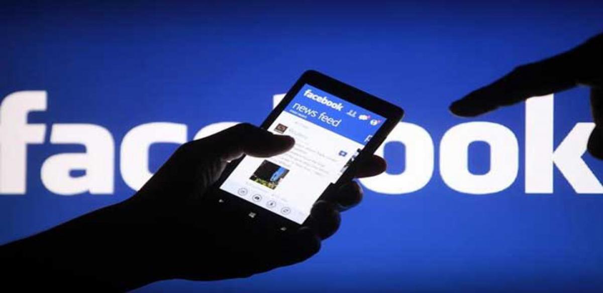 Facebook to reveal peoples sleeping habits soon