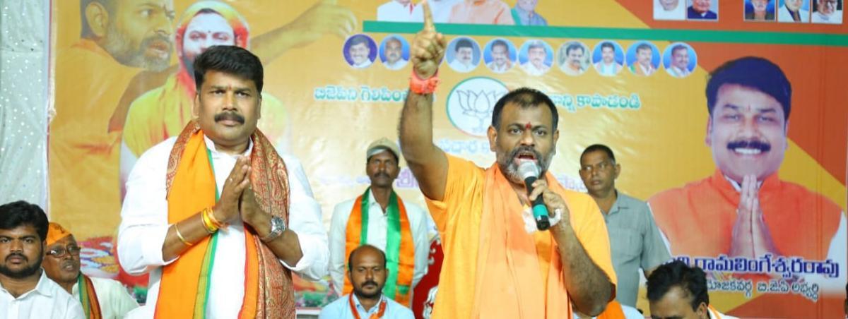 Swami Paripoornananda promises Rama Rajayam to Telangana people