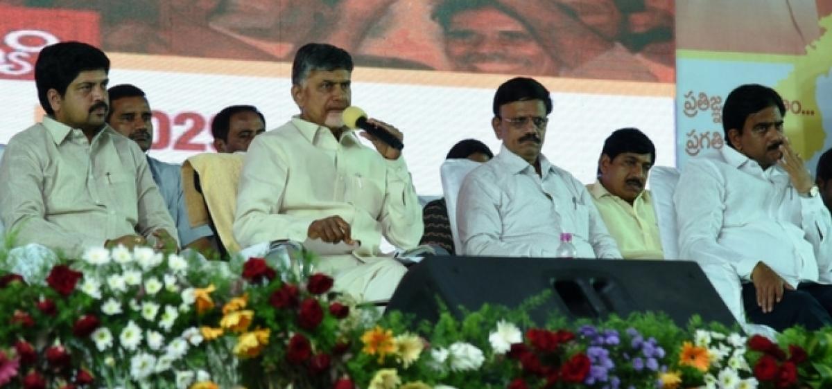 AP CM orders probe into Vizag land scam