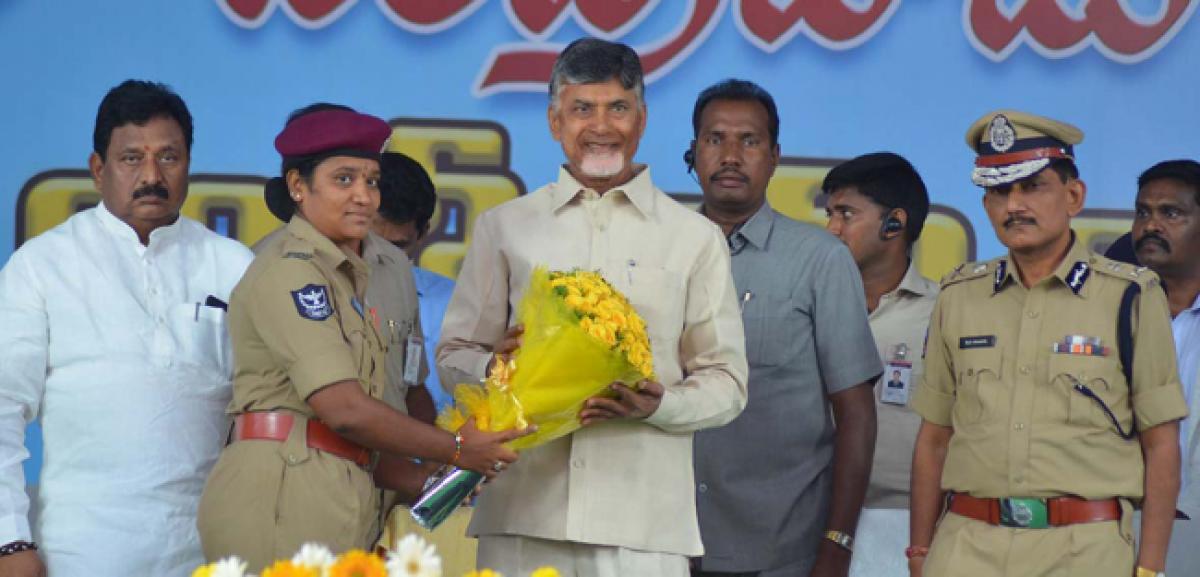 Home Guards thank Chandrababu Naidu for hiking honorarium