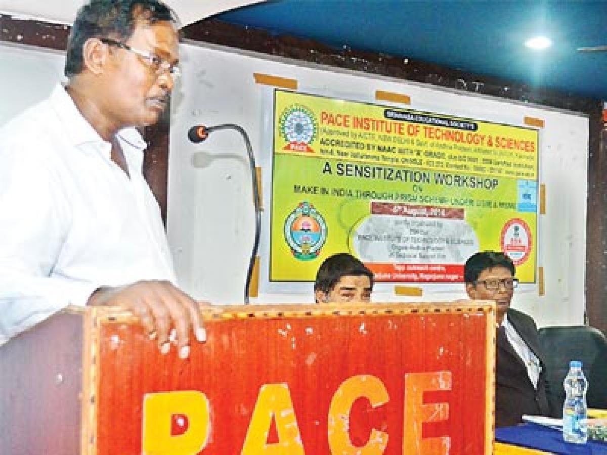 Students told to make use of innovation centre at Acharya Nagarjuna University