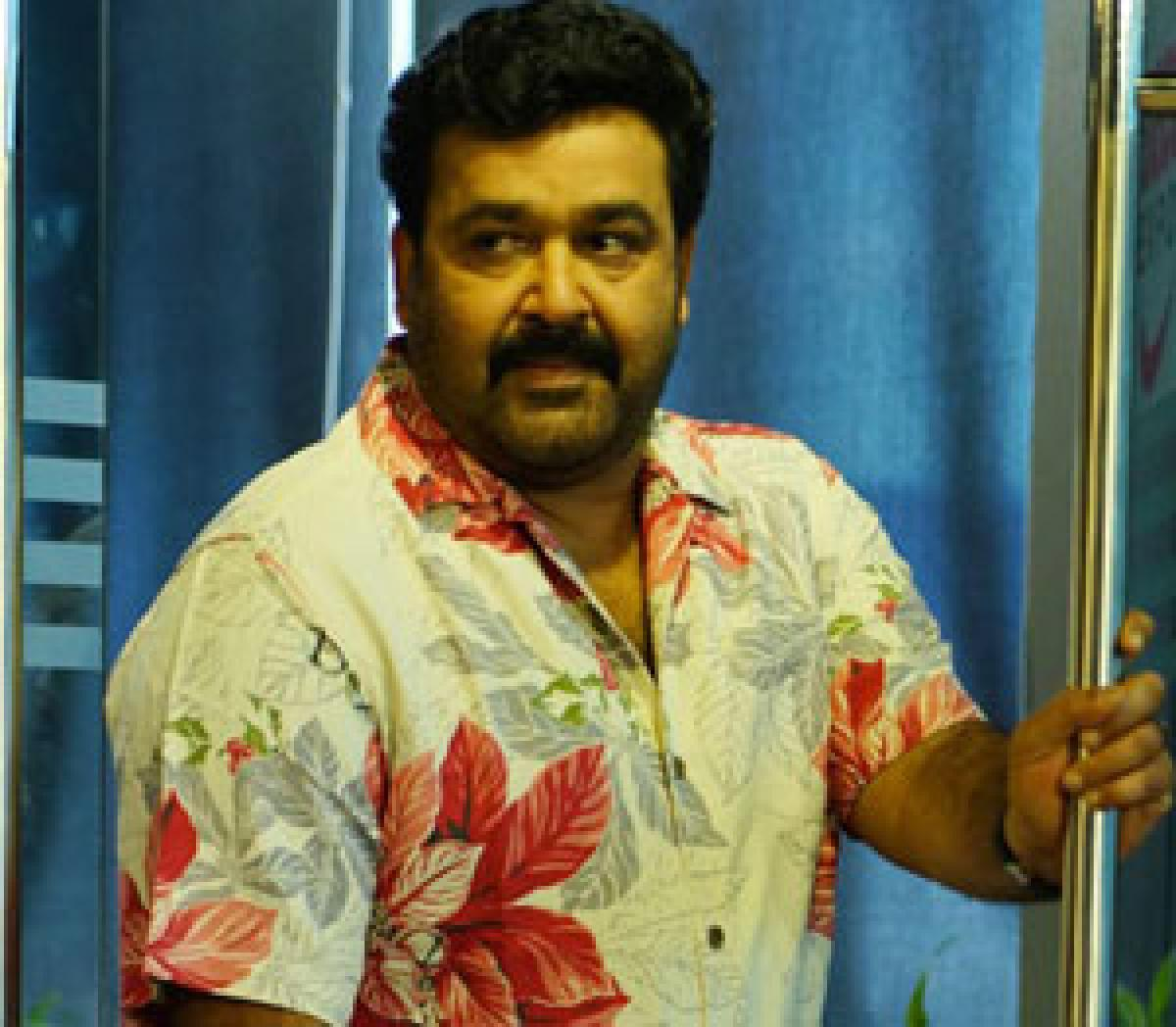 Mohanlal plays a store manager
