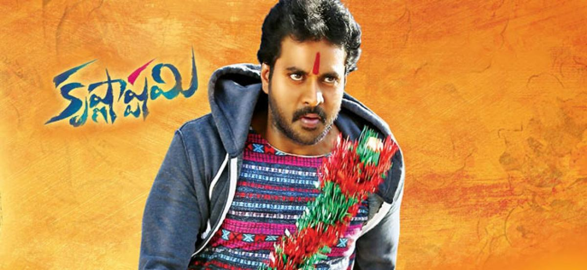 Sunils Krishnashtami Full Review and Rating