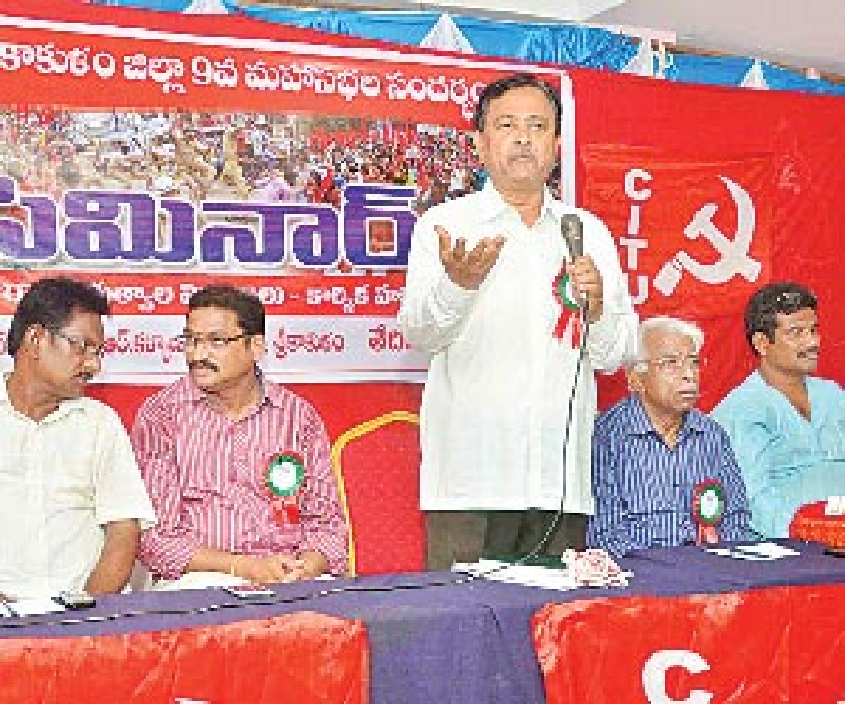 Govt apathy towards workers resented