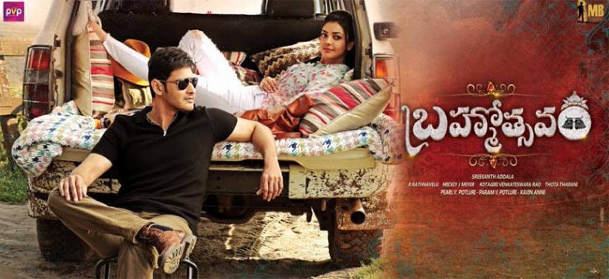 Brahmotsavam new poster features Mahesh Babu with Kajal