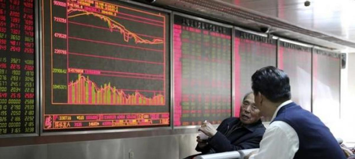 Chinas markets regulator probing mutual funds for illegal activity