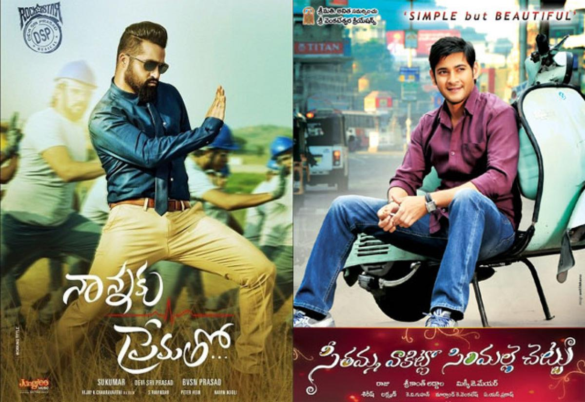 NTRs Nannaku Prematho moves ahead of Maheshs movie