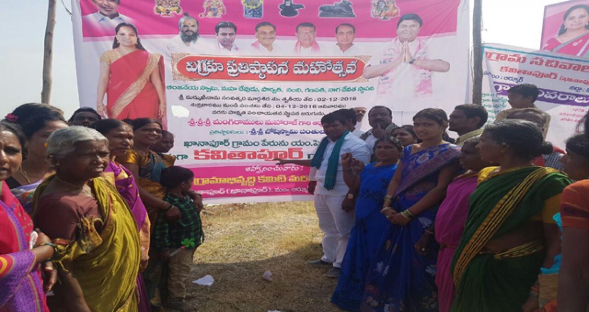 Khanapur villagers submit memorandum to MLA
