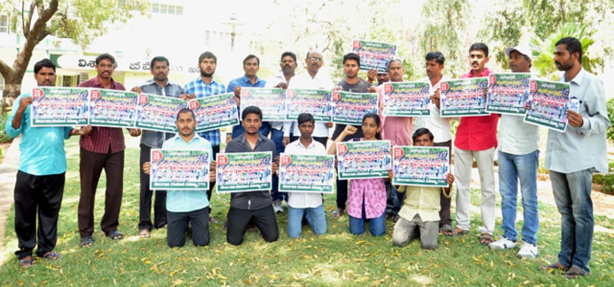 Vidya Parirakshana Committee says no to privatisation of edn