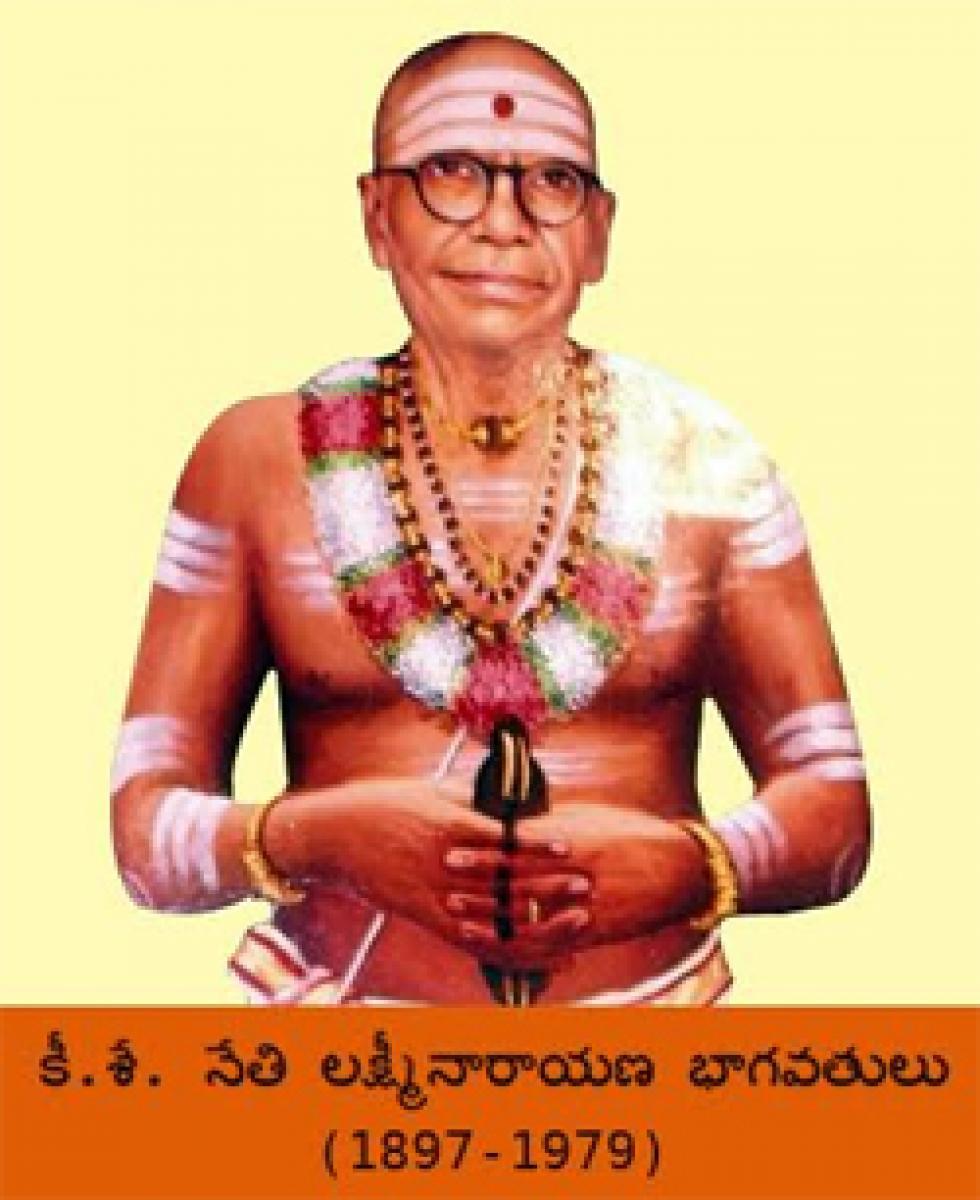 Harikatha Pithamaha Srimadajjada Adibhatla Narayana Dasu