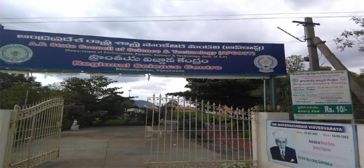 No takers for Regional Science Centre