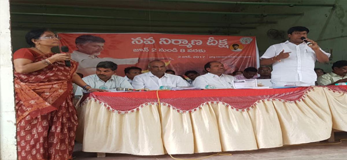 Chief Minister N Chandrababu Naidu keen to make Rayalaseema an industrial hub: MLA
