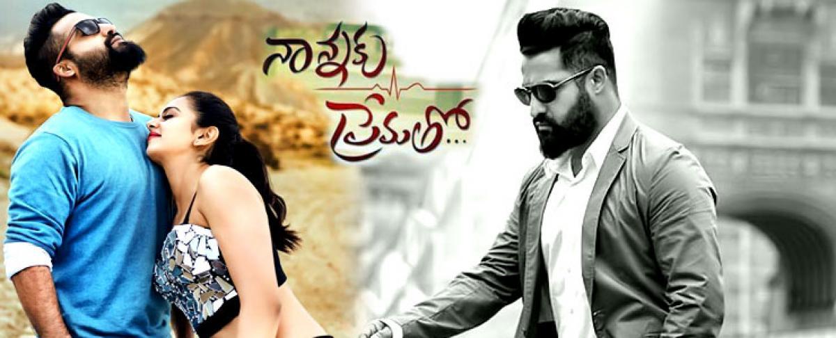 Audience Review: Nannaku Prematho NTR Rakul Jagapathi Babu
