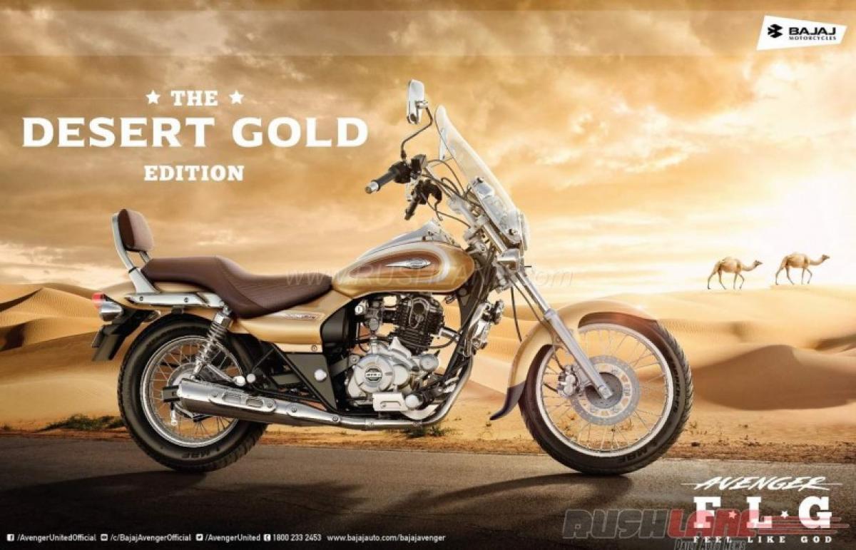 How much does Bajaj Avenger 220 Desert Gold Cruise cost in India?
