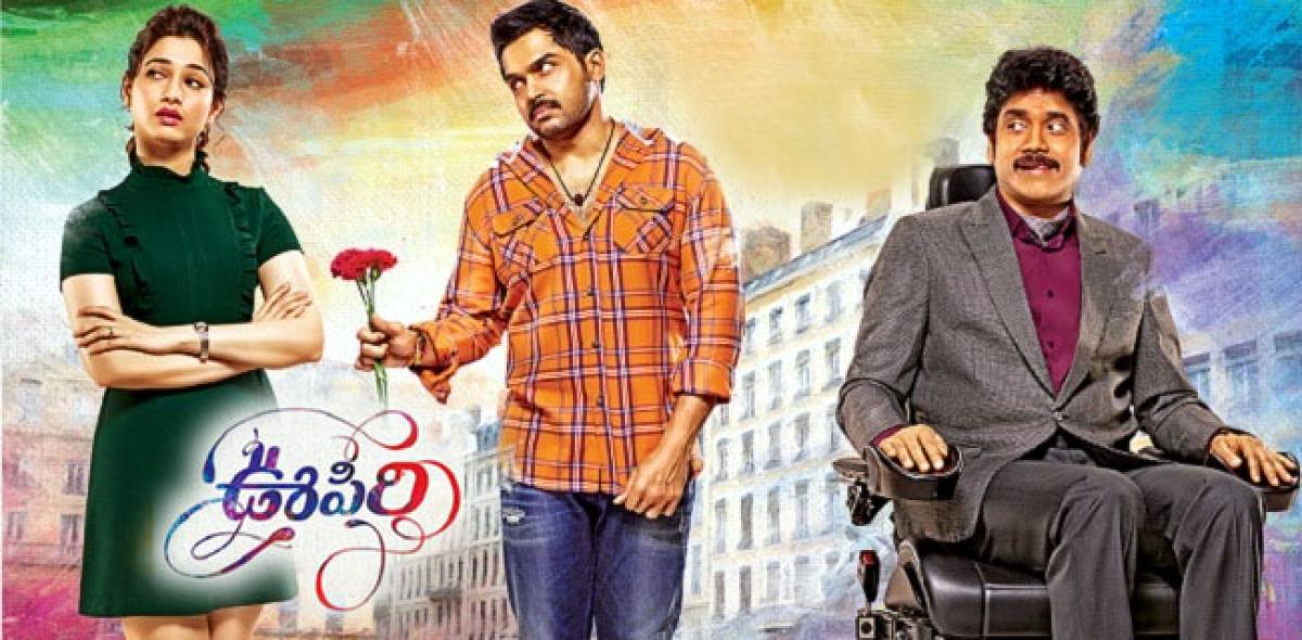 Though remake of French film, Oopiri will stand out for its own reasons