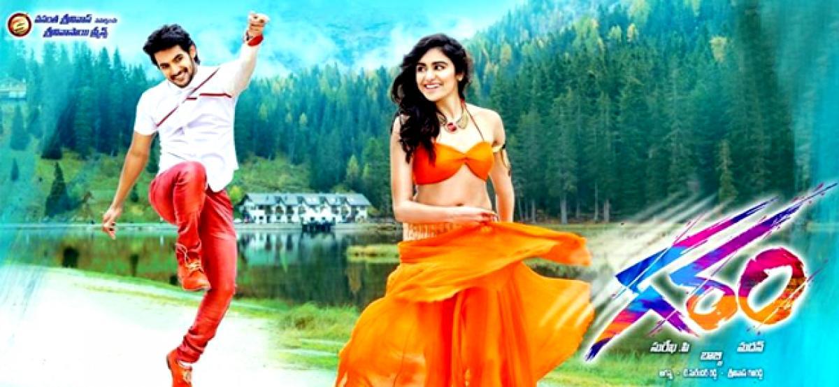 Aadis Garam movie full review and raitng