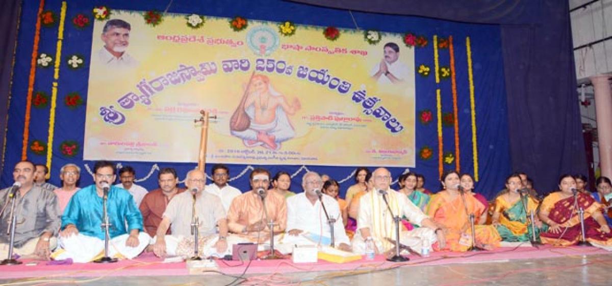 Celebrating 250 years of Saint Thyagarajaswamy