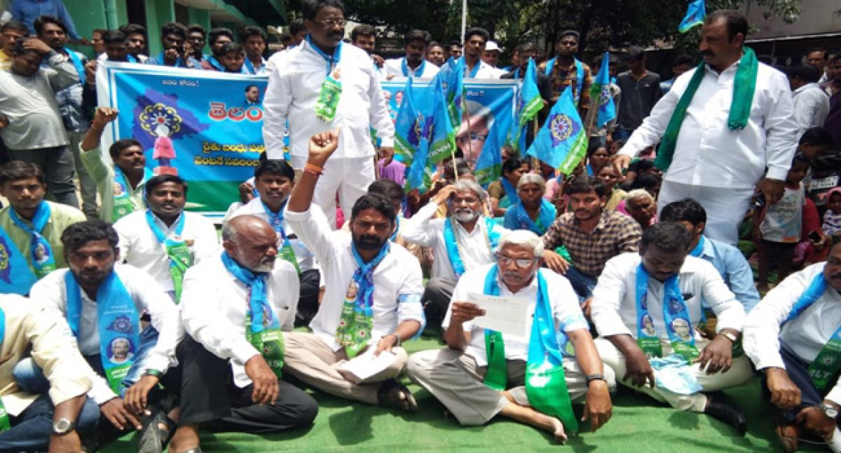 Telangana Jana Samithi demands rectification of errors in land records